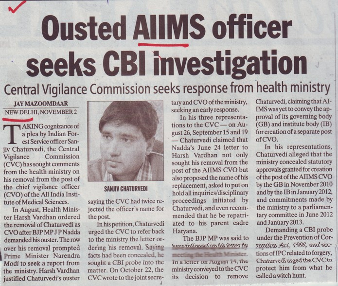 AIIMS officer seeks CBI investigation (All India Institute of Medical Sciences (AIIMS))
