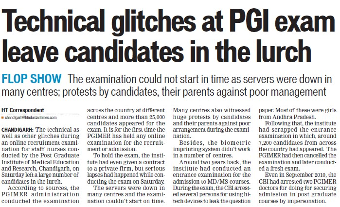Technical glitches at PGI exam leave candidates in lurch (Post-Graduate Institute of Medical Education and Research (PGIMER))