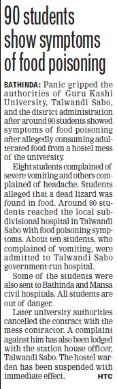 90 students show symptoms of food poisoning (Guru Kashi University)