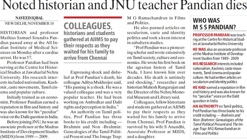 Noted historian and JNU teacher Pandian dies (Jawaharlal Nehru University)