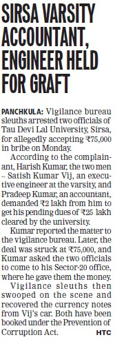 Sirsa Varsity Accountant, Engineer held for graft (Chaudhary Devi Lal University CDLU)