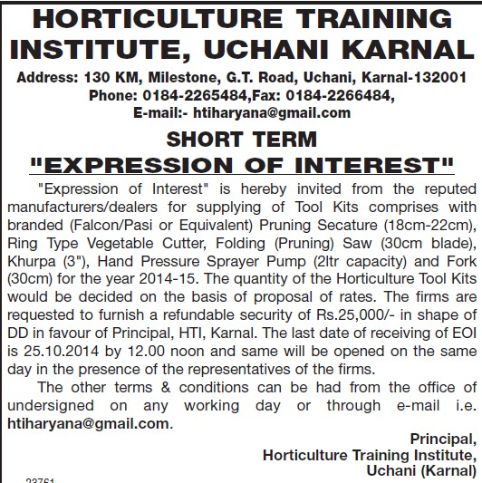 Supply of Ring type vegetable cutter (Horticulture Training Institute Uchani)