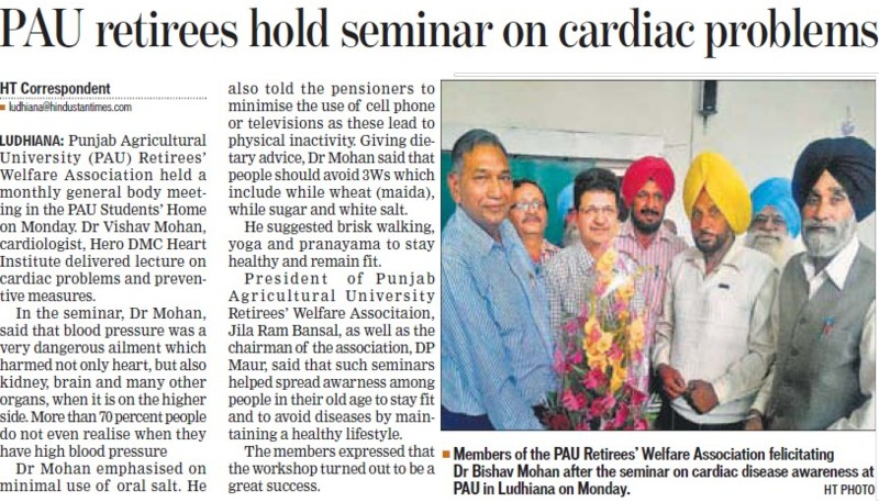 Seminar on Cardiac Problems (Punjab Agricultural University PAU)