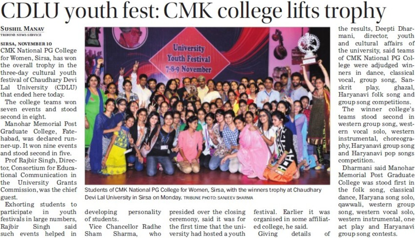 CDLU Youth fest held (Chaudhary Devi Lal University CDLU)