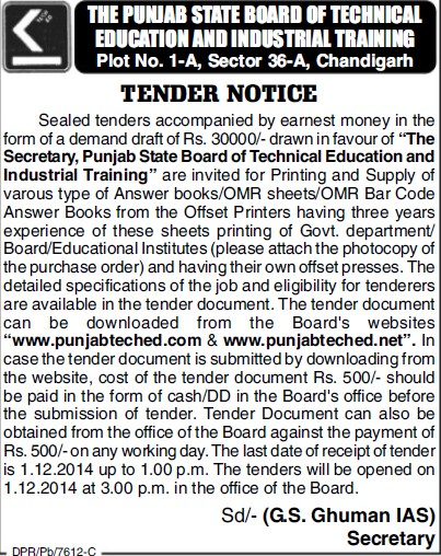 Supply of Answer sheets (Punjab State Board of Technical Education (PSBTE) and Industrial Training)