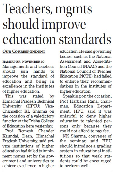 Teachers mgmts should imrove education standards (Himachal Pradesh Technical University HPTU)