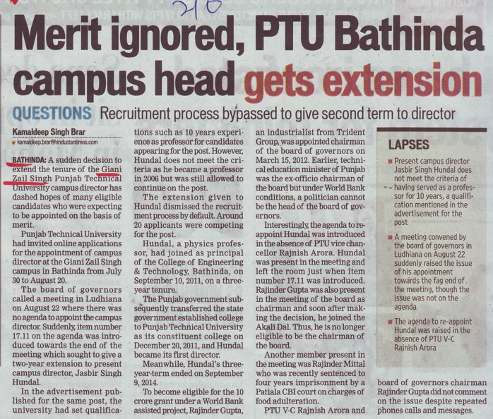 PTU Bathinda campus head gets extension (Giani Zail Singh College of Engineering and Technology GZCET)