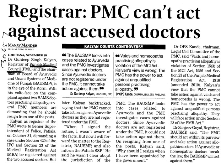 PMC cant act against accused doctors (PUNJAB MEDICAL COUNCIL)