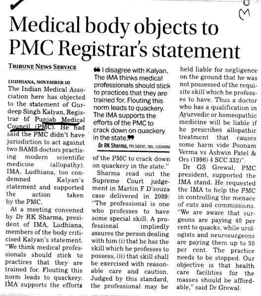 Medical body objects to PMC Registrars statement (PUNJAB MEDICAL COUNCIL)