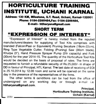 Supply of Tool kits (Horticulture Training Institute Uchani)