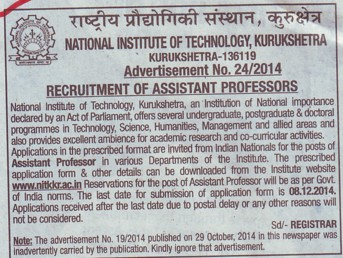 Asstt Professor for Humanities (National Institute of Technology (NIT))