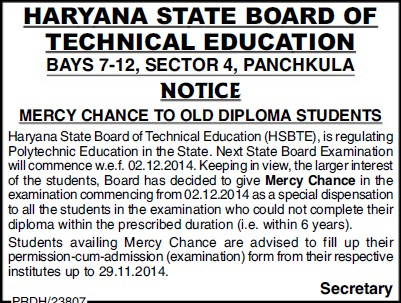 Mercy Chance to Diploma students (Haryana State Board of Technical Education)