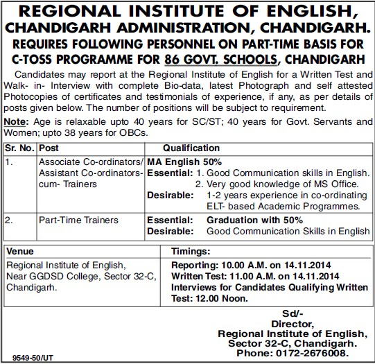 Part time trainer (Regional Institute of English)