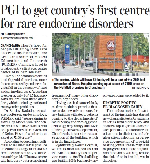 PGI to get country first centre for rare endocrine disorders (Post-Graduate Institute of Medical Education and Research (PGIMER))