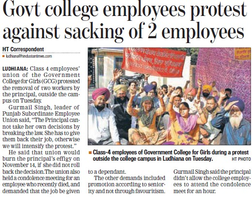 College employees protest against sacking of 2 employees (Government College for Women)