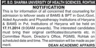 BAMS and BPT course (Pt BD Sharma University of Health Sciences (BDSUHS))