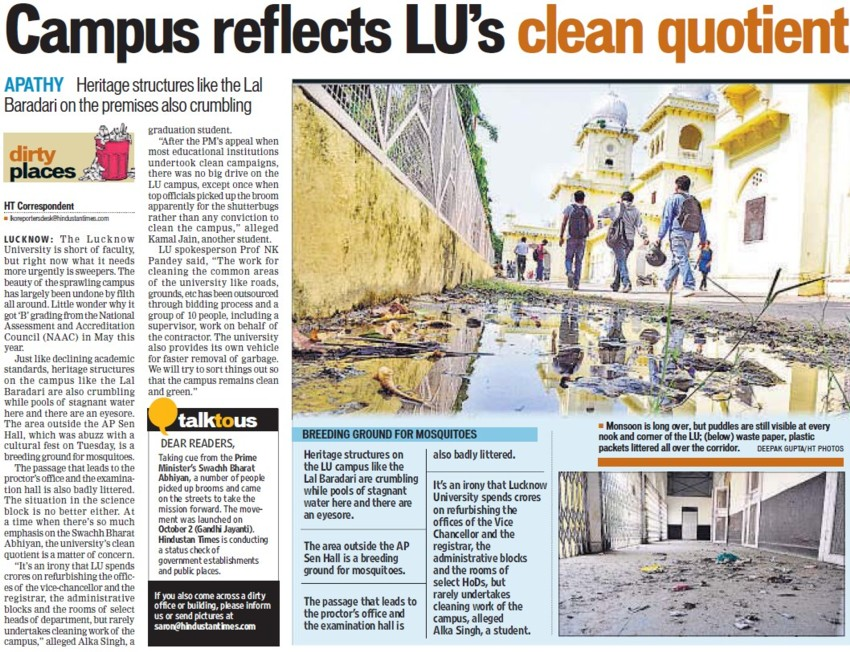 Campus reflects LUs clean quitient (Lucknow University)