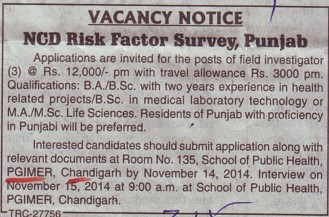 Investigator required (Post-Graduate Institute of Medical Education and Research (PGIMER))