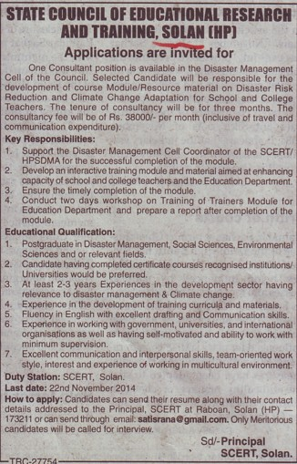 Consultant for Disaster Managemenr (SCERT Himachal Pradesh)