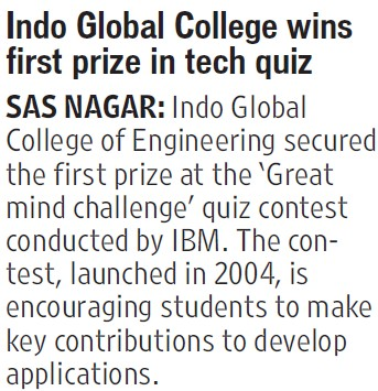 Indo Global College wins first prize in tech quiz (Indo Global College of Engineering)