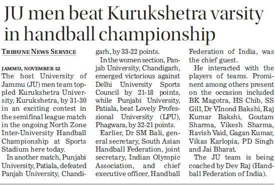 JU men beat KU in Handball championship (Kurukshetra University)
