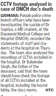 CCTV footage analysed in case of DMCH doc's death (Dayanand Medical College and Hospital DMC)