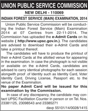 Indian Forest Service Examination 2014 (Union Public Service Commission (UPSC))