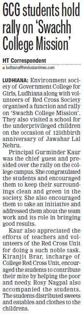 GCG students hold rally on Swachh College Mission (Government College for Women)