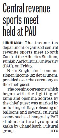 Central revenue sports meet held (Punjab Agricultural University PAU)