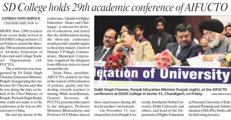 SD College holds 29th academic conference of AIFUCTO (GGDSD College)