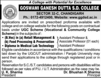 Asstt Professor for Retail Management (GGDSD College)