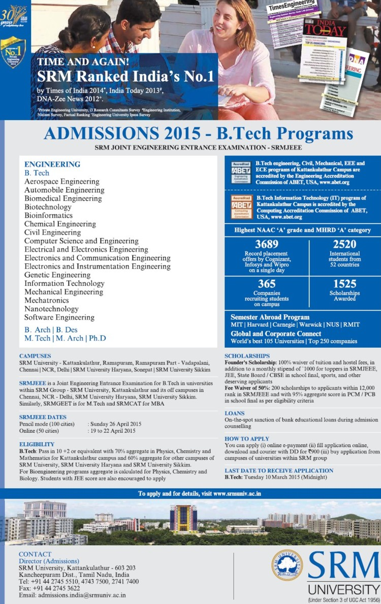 B Tech M And PhD Programme