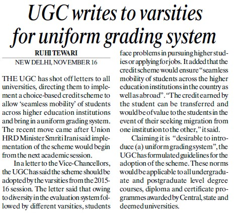 UGC writes to varsities for uniform grading system (University Grants Commission (UGC))