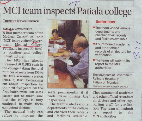 MCI team inspects Patiala College (Government Medical College and Rajindra Hospital)