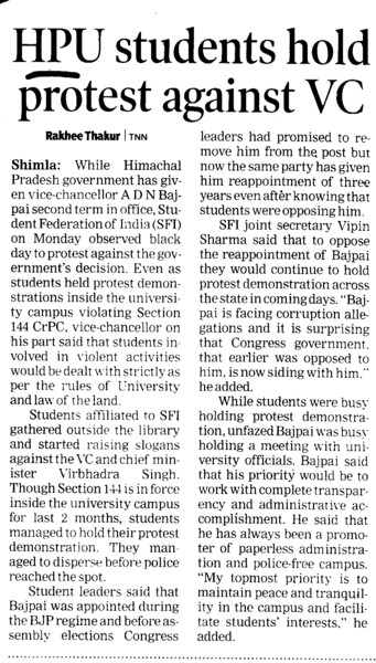 HPU students hold protest against VC (Himachal Pradesh University)