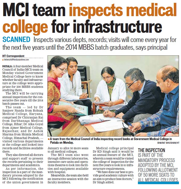 MCI team inspects medical college for infrastructure (Government Medical College and Rajindra Hospital)