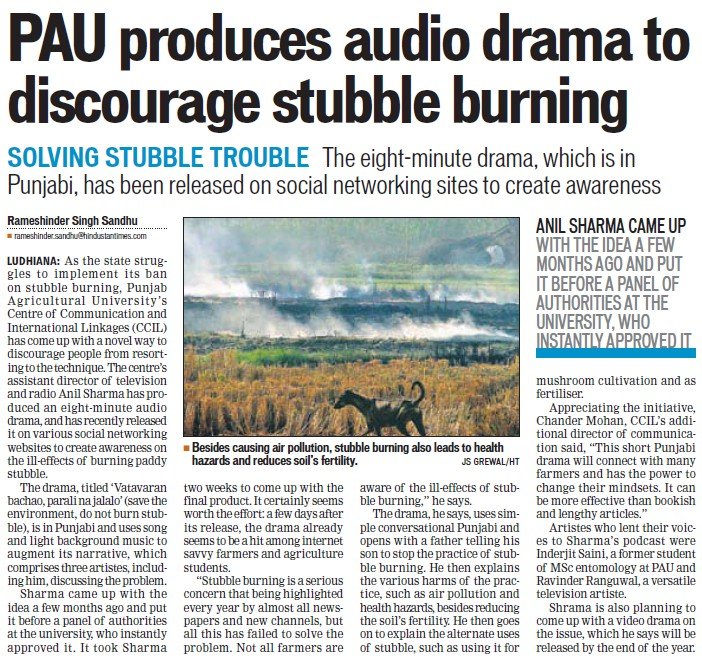 PAU produces audio drama to discourage stubble burning (Punjab Agricultural University PAU)