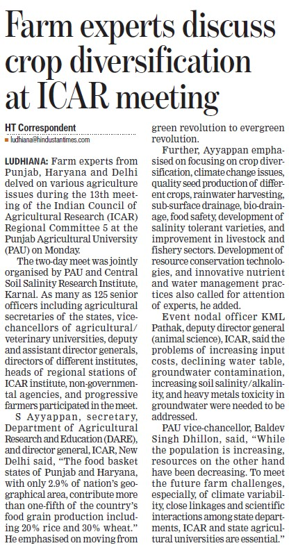 Farm experts discuss crop diversification (Indian Council of Agricultural Research (ICAR))