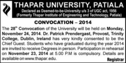 28th Annual Convocation 2014 held (Thapar University)