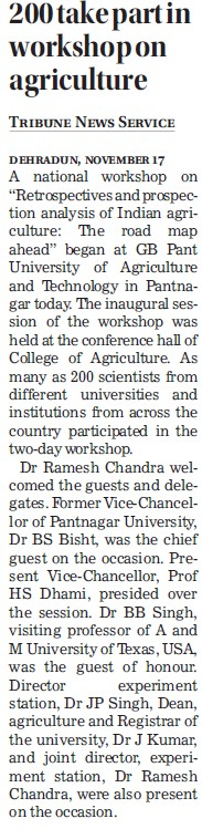 200 take part in workshop on agriculture (Govind Ballabh Pant University of Agriculture and Technology GBPUAT)