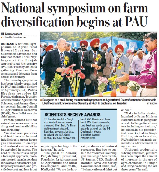 National symposium on farm diversification begins (Punjab Agricultural University PAU)