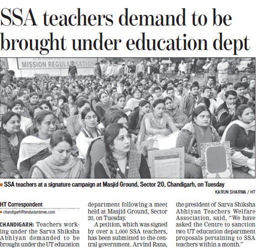 SSA teachers demand to be brought under education dept (Sarva Shiksha Abhiyan SSA Punjab)