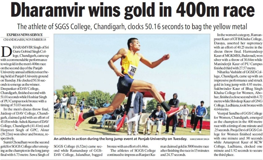 Dharamvir wins gold in 400m race (SGGS Khalsa College Sector 26)
