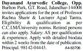 Professor and Lecturer (Dayanand Ayurvedic College)