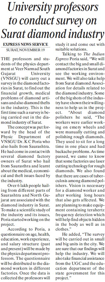 University Professor to conduct survey on  Surat diamond industry (Veer Narmad South Gujarat University)