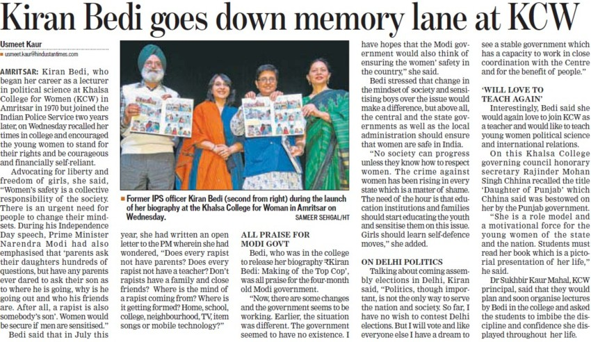 Kiran Bedi goes down memory lane at KCW (Khalsa College for Women)