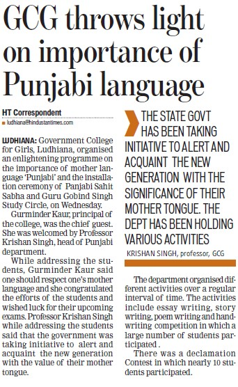 GCG throws light on importance of Punjabi language (Government College for Women)