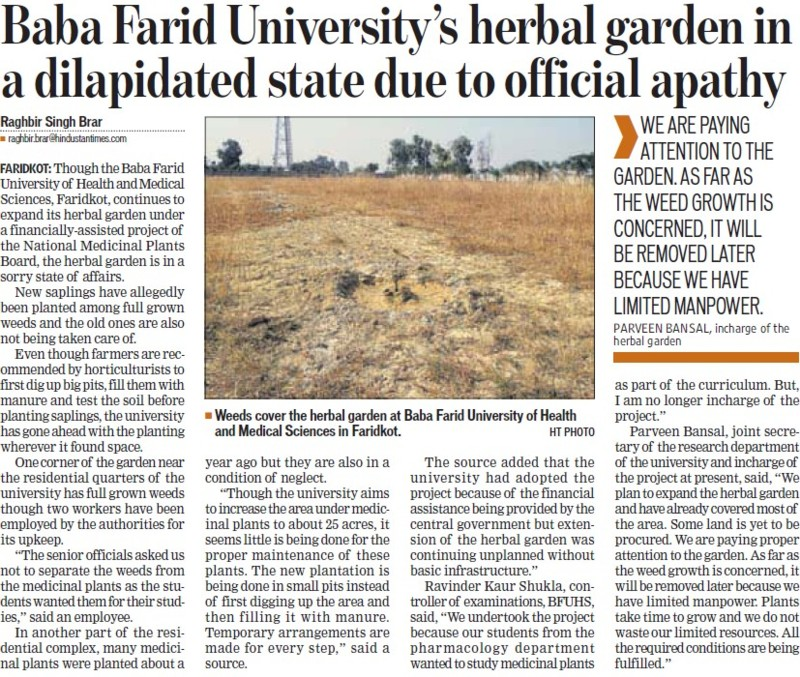 BFUHS hebal garden in dilapidated state due to official apathy (Baba Farid University of Health Sciences (BFUHS))