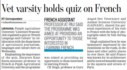 Vet Varsity holds quiz on French (Punjab Agricultural University PAU)