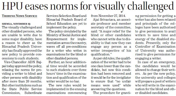 HPU eases norms for visually challenged (Himachal Pradesh University)